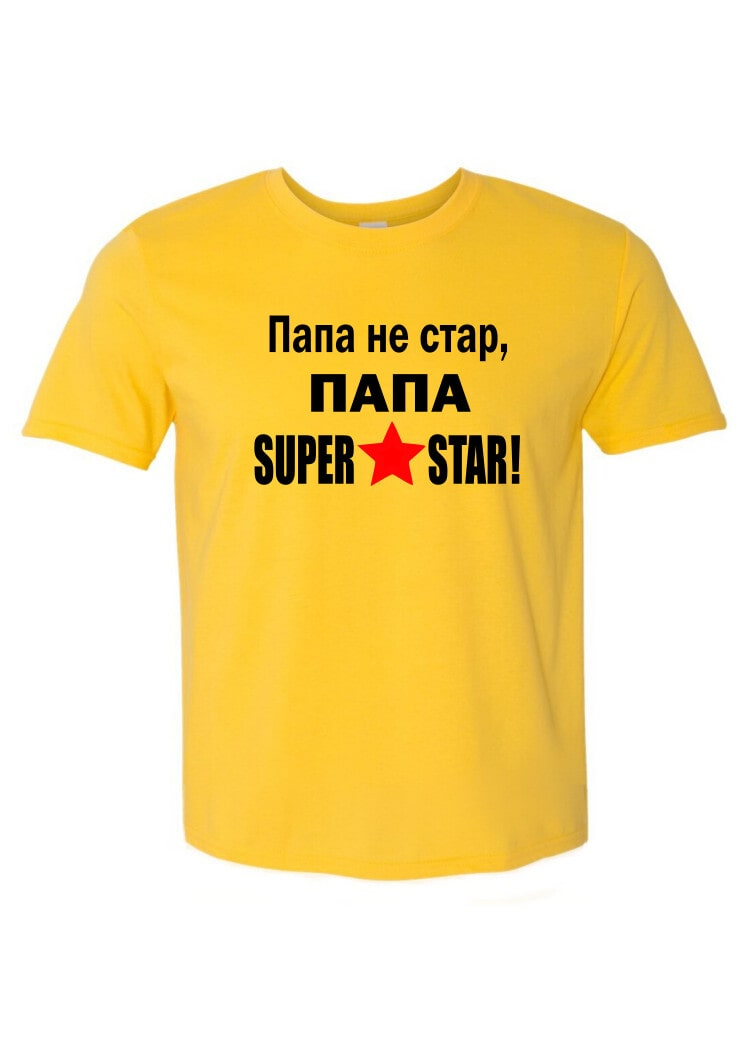 Папа SuperStar
