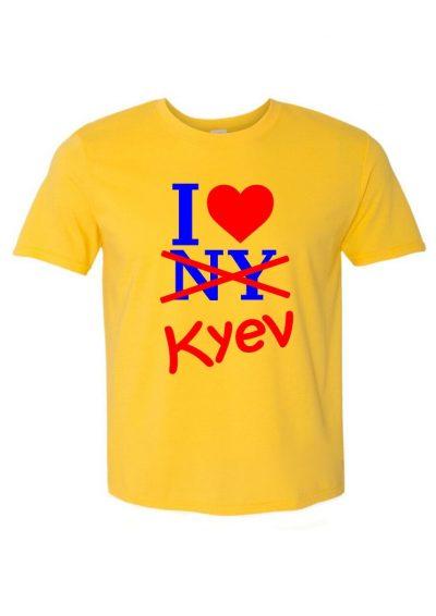 I love NY-Kyev