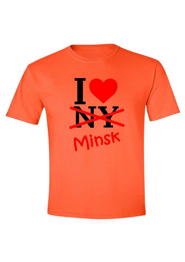 I love NY-Minsk