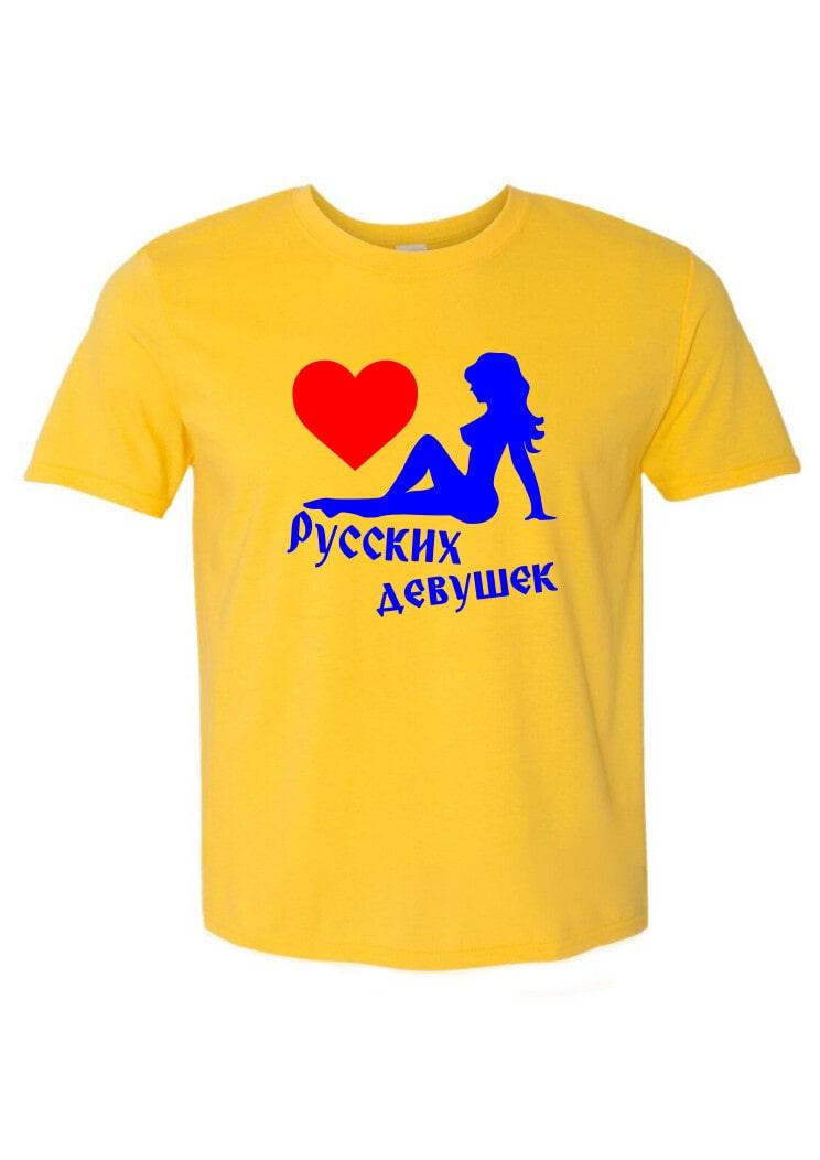 Люблю русских девушек