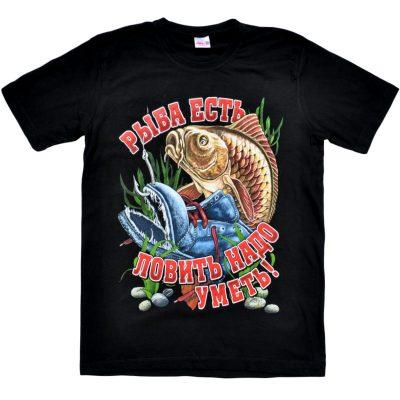 Рыба есть!